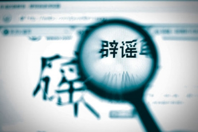 【网警辟谣】1200名外地交警到扬州查酒驾?假的!