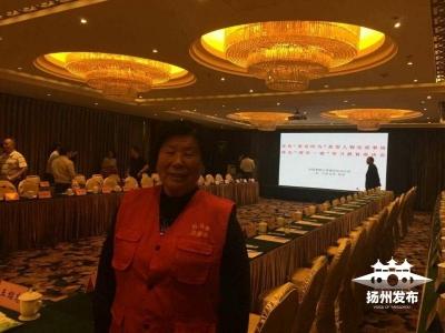 红马甲义工队长王培华当选全国楷模