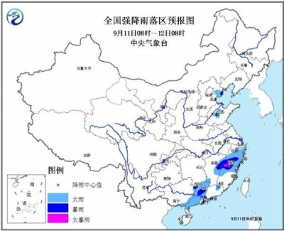 气象台发暴雨蓝色预警 浙江福建等南方6省有暴雨