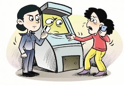 扬州一男子网上汇款输错账号,15万元汇进别人账户