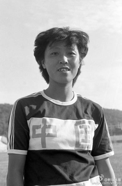 中国女足首任队长王丽丽病逝:首次参加亚洲杯即夺得冠军