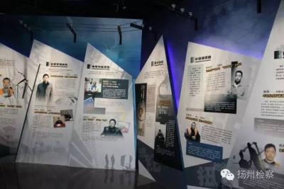 扬州市警示教育基地改版升级啦!
