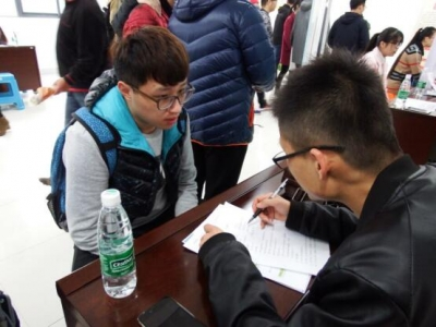 通达|南邮通达学院举办秋季校园招聘会