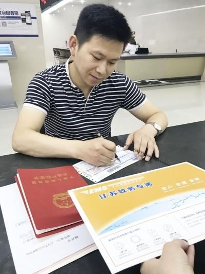 【治国理政新实践·江苏篇】扬州不动产登记今起提速!还可以免费为您寄到家