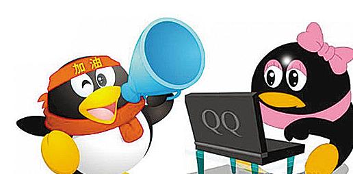 江都49岁女群主QQ群设赌场,16天渔利12.5万被判刑