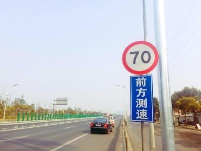 沿江公路开发区段大修 半幅封闭期间请减速慢行
