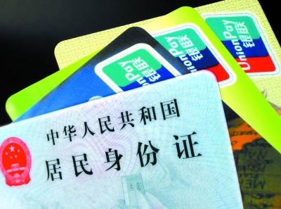 江都一市民去邮储银行取汇款,被强制要求办储蓄卡?银行回应
