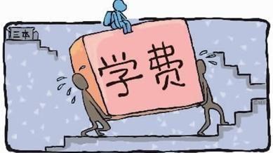 家长看过来!扬州世明学校中小学学费标准将调整