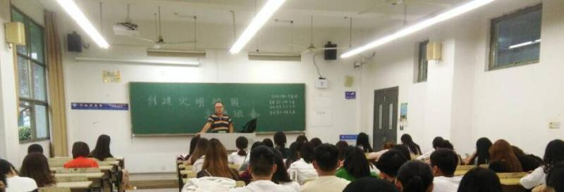 扬州职大旅游学院师生从我做起,助力文明城测评