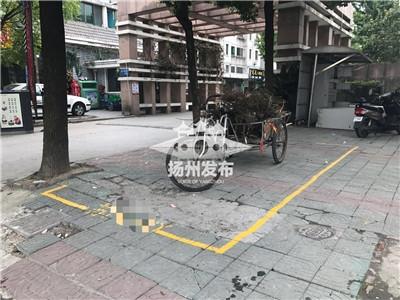 """扬州一小区物业在人行道上画车位,白天还用三轮车占位?现在,这个""""官司""""有说法了"""