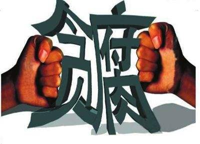 吉林省政府原秘书长刘喜杰被提起公诉