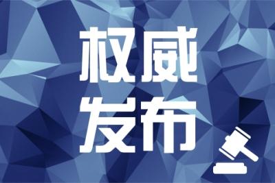 张爱军专题调研市发改委和市经信委工作
