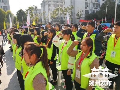 省園博會志愿者招募走進揚工院,想要報名的看這里>>>