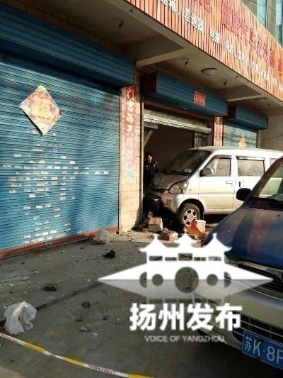 广陵公安通报李典偷狗者死亡事故,嫌犯已被采取强制措施