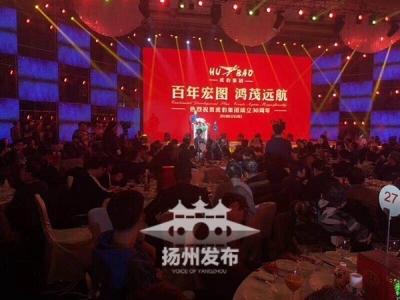 虎豹集团30周年华诞盛典圆满落幕
