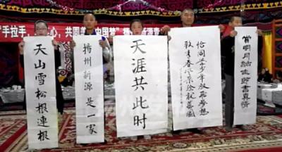 """【领航新征程】扬州援疆工作考核全省第一,快来看看""""成绩单"""""""