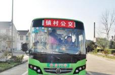 307路镇村公交线路将优化调整,这里的村民更方便了
