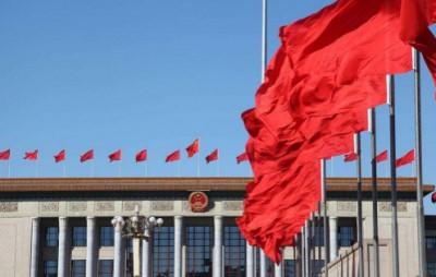 两会日程预告:3月17日选举新一届国家机构领导人