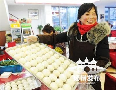 """【新时代 新气象 新作为】去年产量超百万只,扬州汤圆将成下一个""""扬州包子""""?"""