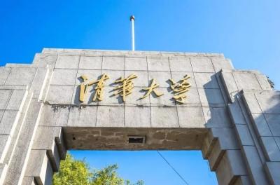 2018清华北大自主招生名单公示,这些扬州孩子上榜啦