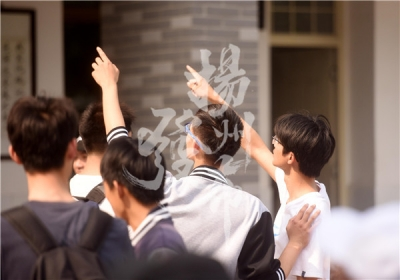 2019江苏高招艺术类专业统考考试时间、考点公布啦