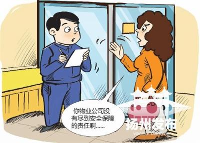 业主对物业有意见怎么办?扬州律师给您支招了,千万别……