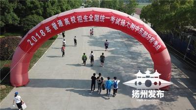 """2019江苏高考""""考试说明""""出炉,扬州名师提醒您注意这些变化"""