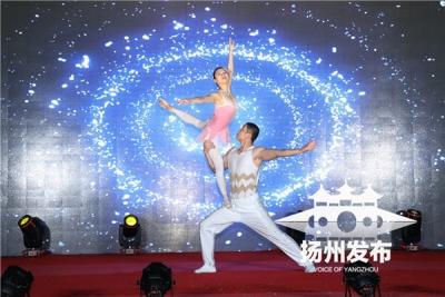 等你来!第四届扬州晚报扬州发布扬州网进社区第二场晚会今晚走进这个公园……