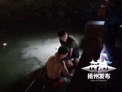 今天凌晨,仪征一男子跳进池塘轻生,多部门联合大营救……