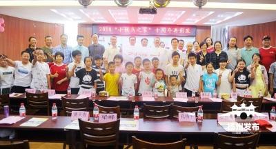 """扬州连办十年的活动,这样改变""""小候鸟""""的人生轨迹!"""