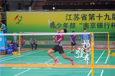 省運青少年羽毛球上演精彩對決,揚州隊產生第一組半決賽選手