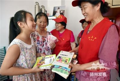 """【新闻追踪】扬州""""红马甲""""志愿者鼓励江都""""阳光女孩"""":要一直坚强乐观!"""