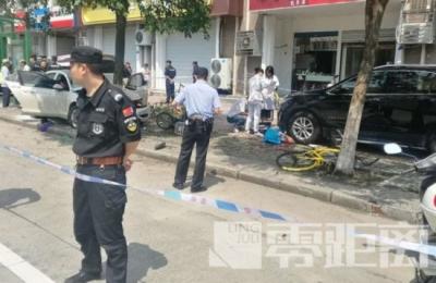 警方通报!南京男子当街行凶先撞车后持刀刺杀致两人死亡