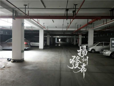 扬州竹西芳庭地下车库2年多不开门,业主每天上演抢车位大战
