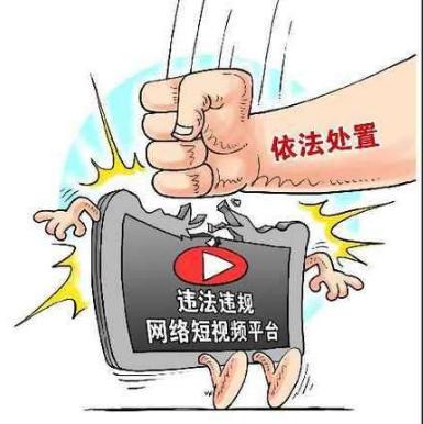 """网络直播的三大违法""""雷区"""",千万别踩!"""
