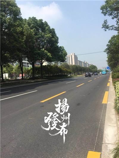 """扬州文昌路基本恢复""""快速模式"""",仅这些地方在扫尾"""