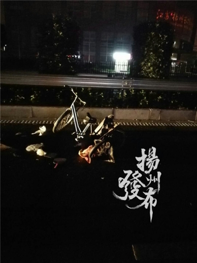 今天凌晨江阳西路发生一起致死车祸,肇事者逃逸