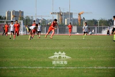 【省運會】振奮人心!揚州隊足球賽8:0狂掃對手
