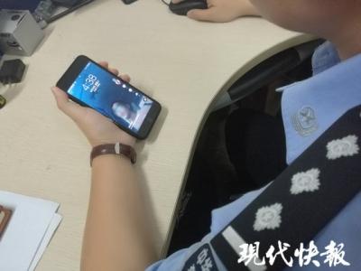 南京一民警把嫌犯的抖音截图做屏保,巧的是……