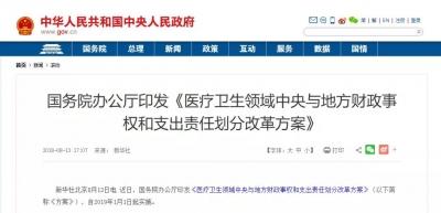 国务院宣布:生孩子有补助了!明年1月起实施,扬州属于这档!