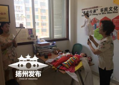 """教师节前夕,贵州山区课堂""""来""""了一位特殊的扬州老师"""