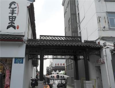 文昌路上新景观!仁丰里街道改造提升工程基本完工,看看有啥变化