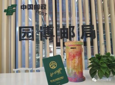 【攻略】带上园博护照游遍江苏,邂逅一路美景!
