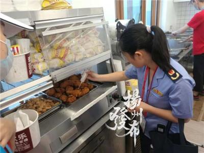 保障舌尖上的安全!国庆小长假扬州食品监管人员进驻园博园