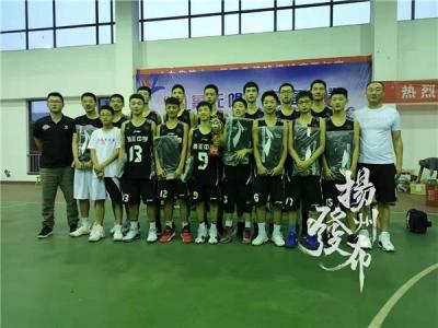 扬州蒋王中学获全国中学生篮球男子组邀请赛冠军