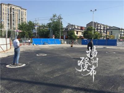 好消息!扬州江都路维修段最快本月15日恢复交通