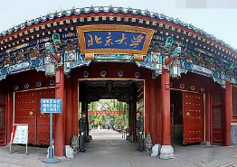 北京大学迎来新书记、新校长