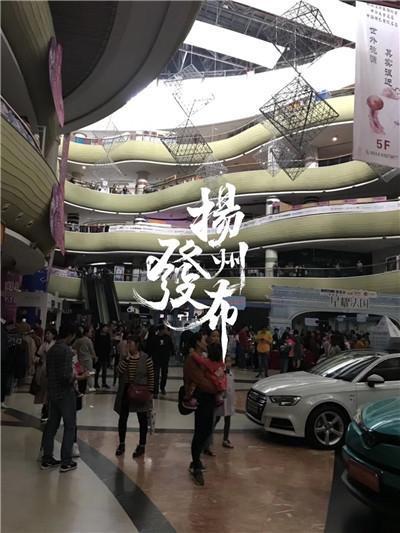 最新!京华城区域已经全部恢复送电