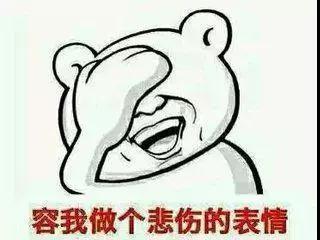 """跟着""""高人""""炒虚拟货币,扬州一股民投了13万,结果……"""
