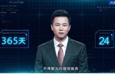 """【视频】全球首个""""AI合成主播""""在新华社上岗"""